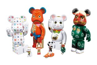 Medicom Toy Tokyo Soramachi Sky Tree Town Bearbrick Collection