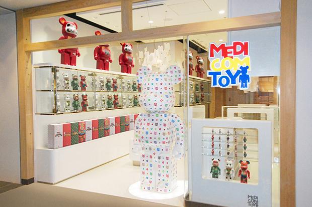 Medicom Toy Tokyo Soramachi Sky Tree Town Opening