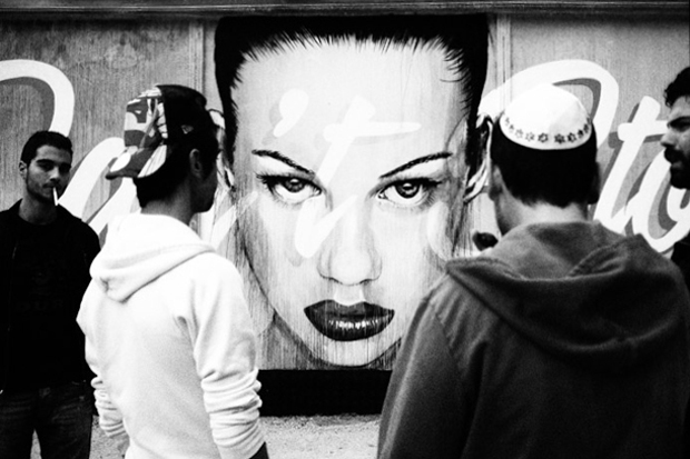 RONE 'Can't Stop' Mural @ Bois de Vincennes Park