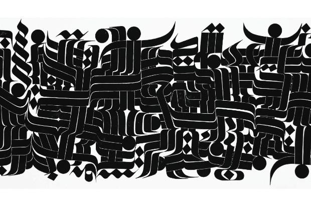 "Rostarr ""IKONOCLYSM"" Exhibition @ COMMON Gallery"