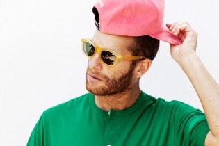 """Supreme 2012 """"The Alton"""" Sunglasses Collection"""