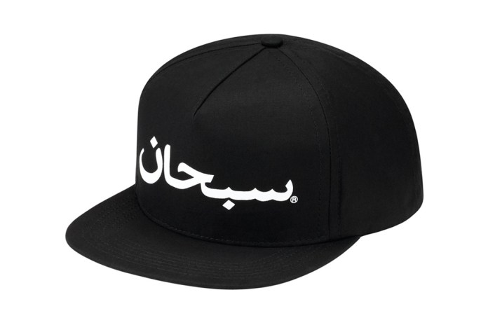 Supreme 2012 Spring/Summer Arabic Logo Snapback Collection