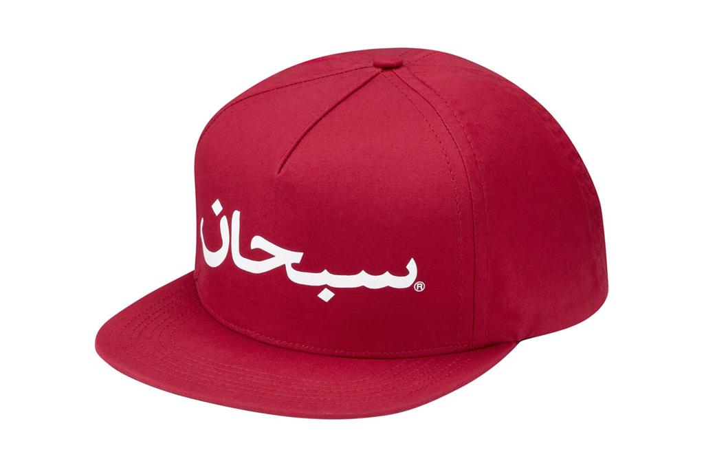 Supreme 2012 Spring/Summer Arabic Logo Snapback Collection