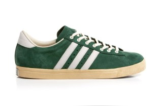 adidas Originals Greenstar Vintage Blue