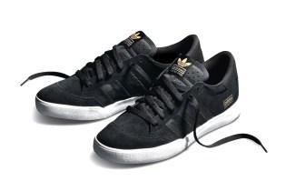 adidas Skateboarding 2012 Fall Lucas Pro