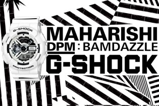 Disruptive Pattern Material: BAMDAZZLE - Maharishi x Casio G-Shock GA-110 Video