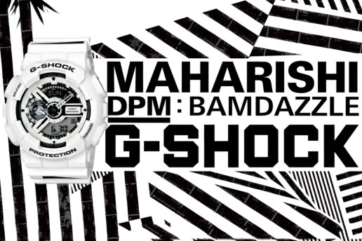 Disruptive Pattern Material: BAMDAZZLE - Maharishi x Casio G-Shock GA-110 Video