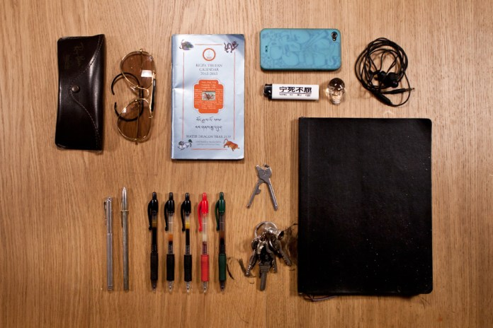 Essentials: MC Yan