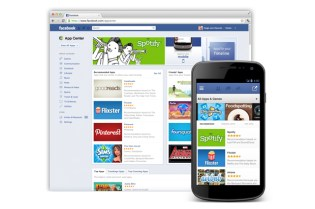 Facebook Launches App Store Based on Apps That Utilize Facebook Integration