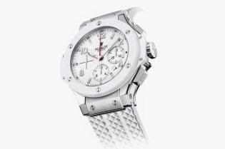 Hublot Big Bang Miami Heat 2012 Champion White Hot Edition