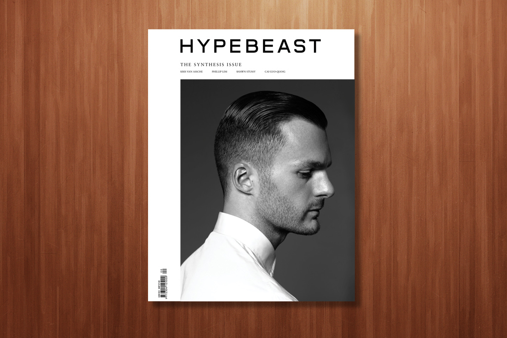 hypebeast magazine issue 1 the synthesis issue