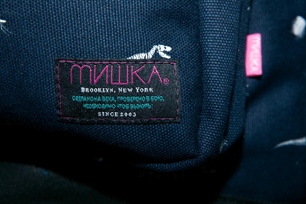 """Mishka """"The Jurassic Knapsack"""" Backpack in Dark Navy"""