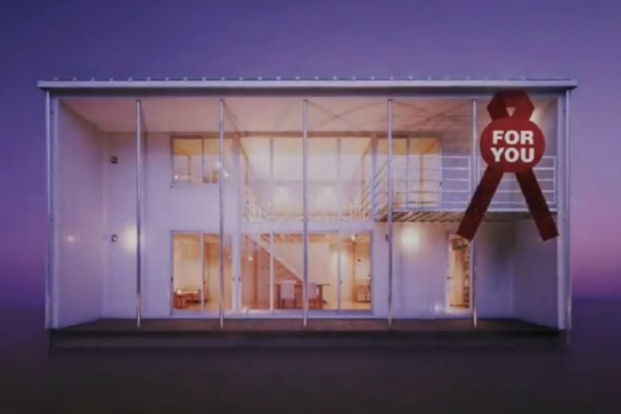 """MUJI Offers a Chance to Live in a """"House of MUJI"""" for Two Years"""