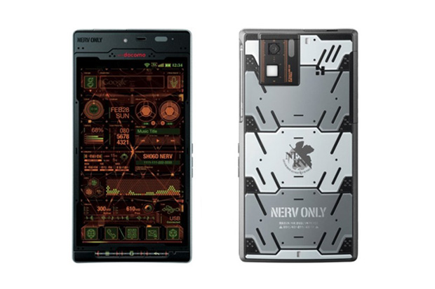 sharp neon genesis evangelion sh 06d android phone