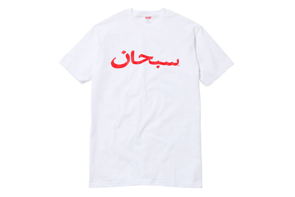 supreme 2012 summer t shirt collection