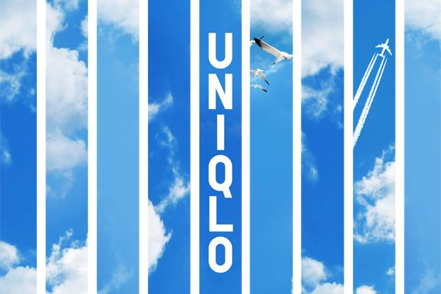 "Uniqlo Hacks Pinterest to Combat ""Scrolling Slumber"""