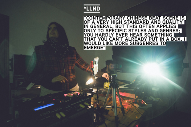 what do underground music studios look like in china