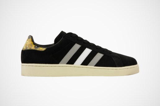 adidas Originals Campus II A-B-C Mart Exclusive