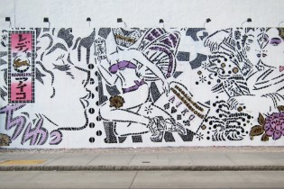 Aiko Nakagawa Mural @ Bowery & Houston NYC Graffiti Wall