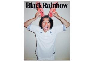 BlackRainbow: BKRW Sport Magazine – Soccer Issue