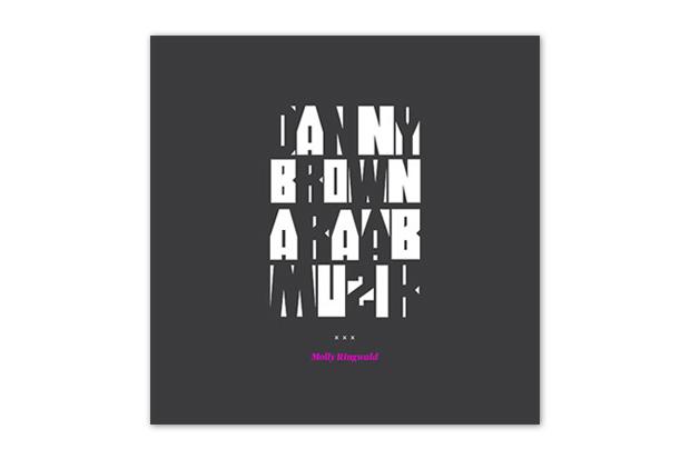 Danny Brown – Molly Ringwald (Produced by araabMUZIK)