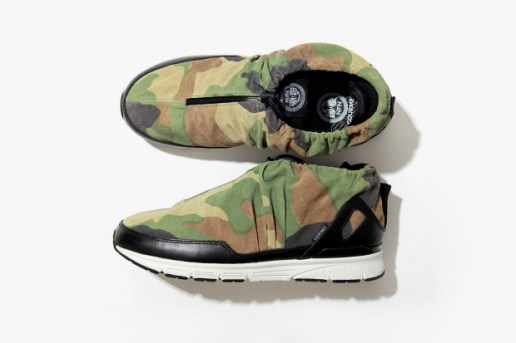 Gourmet 2012 Fall/Winter Camo Collection