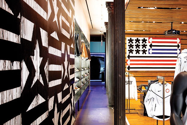 Haze 2012 Olympics Installation @ Nike 21 Mercer Street
