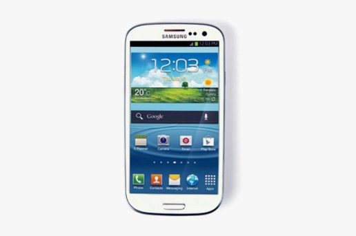 HYPETRAK: Win a Samsung GALAXY S III