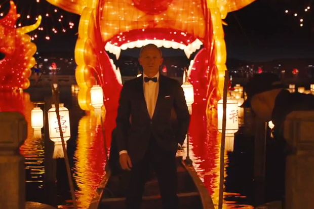 James Bond 007 'Skyfall' Olympic Games TV Spot