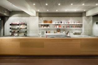 "Artisan Candy Shop ""Papabubble"" Yokohama by Yusuke Seki and Jaime Hayon"