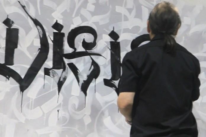 Agenda Long Beach: Chaz Bojorquez for Division Creative Foundry Video
