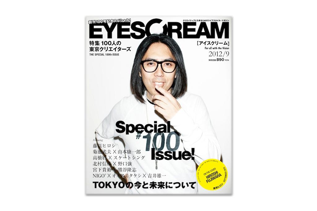 EYESCREAM Magazine September Issue Celebrates Tokyo's Top 100 Creatives