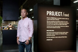 jeffstaple Speaks About PROJECT/reed and Showcasing Important Relics
