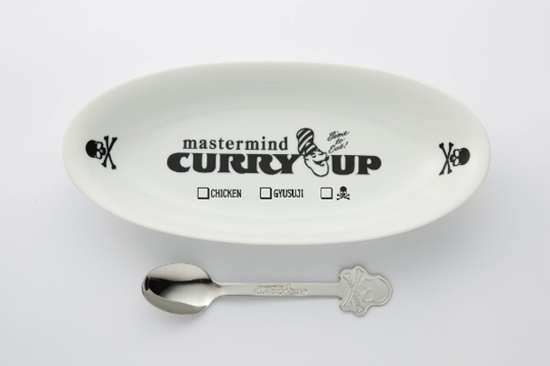 mastermind JAPAN x CURRY UP 2012 Skull Plate And Spoon Set