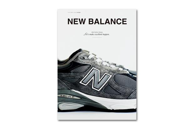 new balance 2012 fall winter lets make excellent happen book