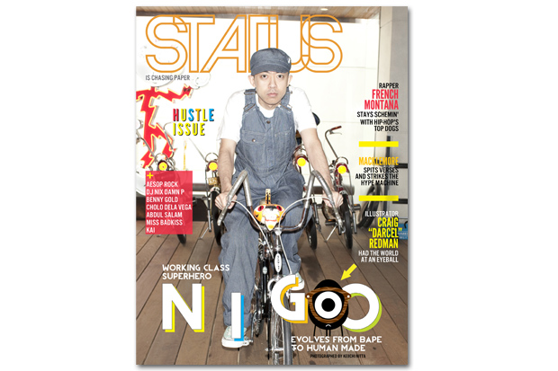 "STATUS Magazine August 2012 ""Hustle"" Issue featuring NIGO"