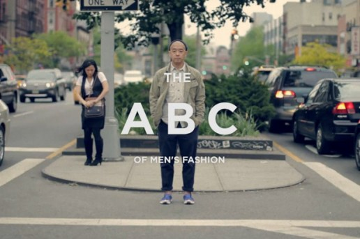 The ABC of Men's Fashion with jeffstaple
