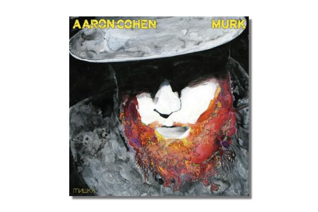 aaron cohen murk mixtape