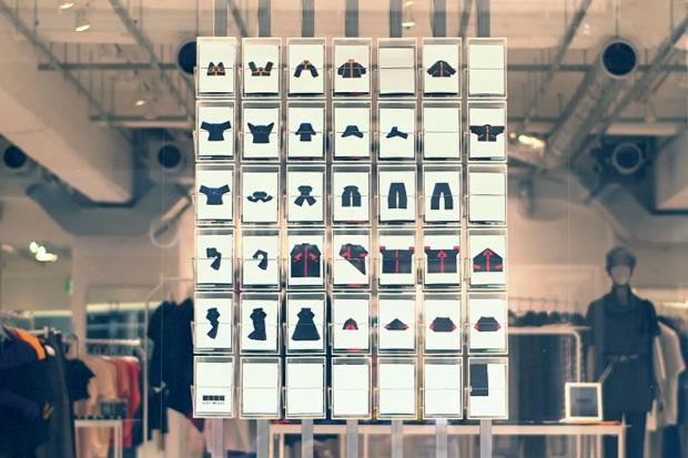Issey Miyake's New Low-Tech Window Display is Mesmerizing