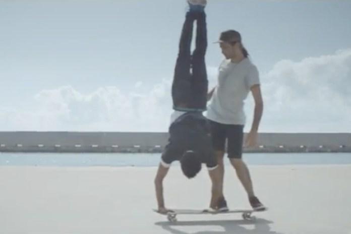 Flatland Whiz Kilian Martin Returns in skate fortwo with Alfredo Urbon