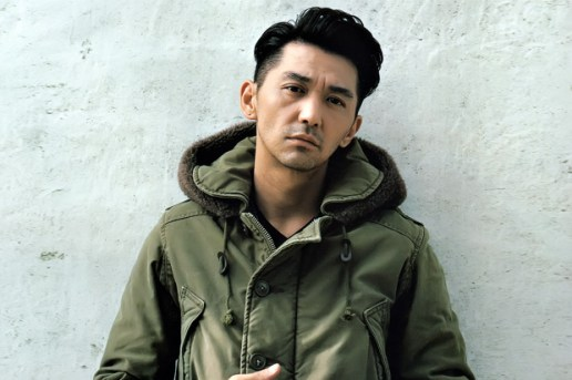 """GRIND: WTAPS 2012 Fall/Winter """"YOU ARE MY SUNSHINE"""" Collection Editorial"""
