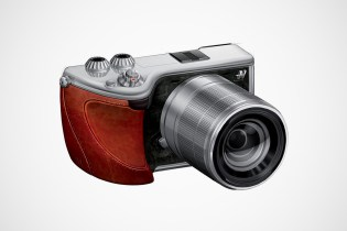 "Hasselblad x Sony NEX ""Lunar Dawn"" Will Cost $6,500 USD"