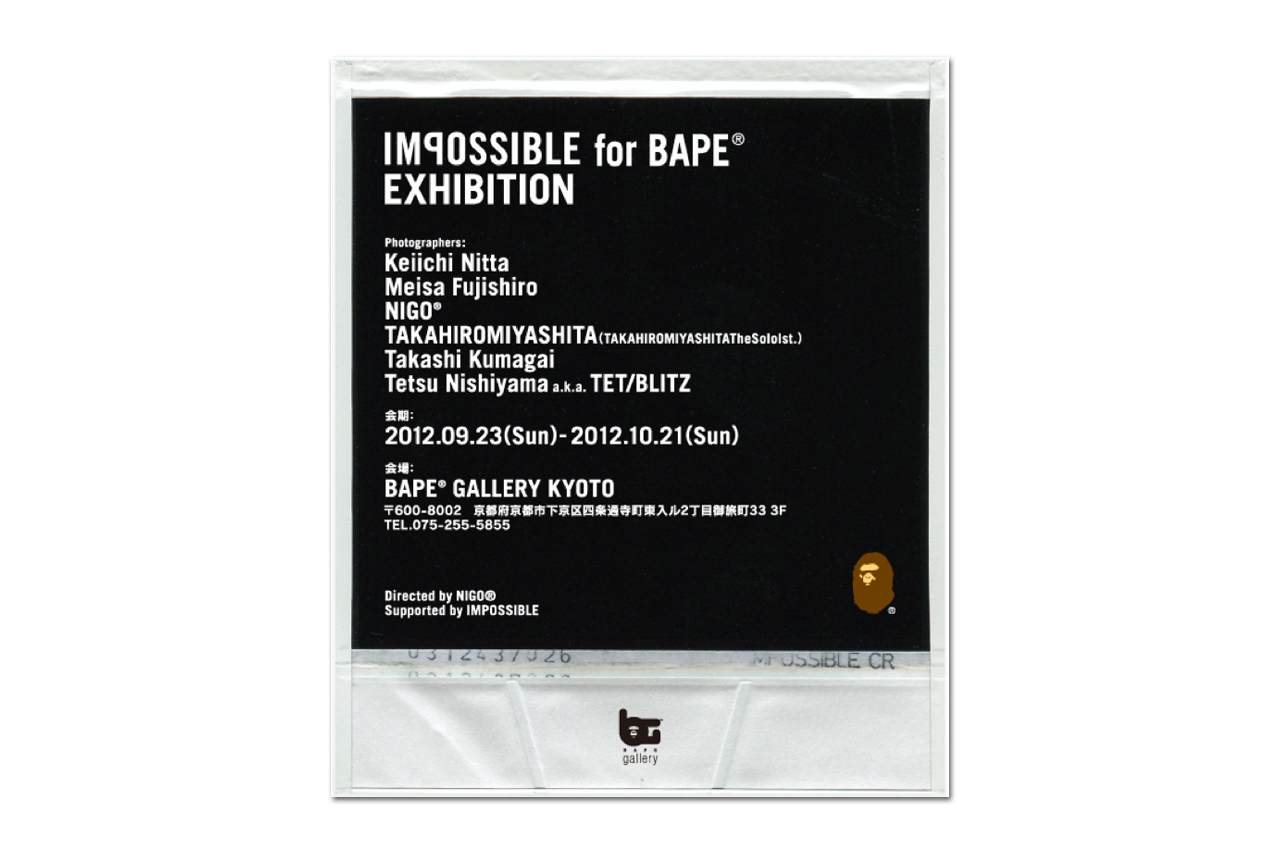 IMPOSSIBLE for BAPE Exhibition @ BAPE GALLERY KYOTO
