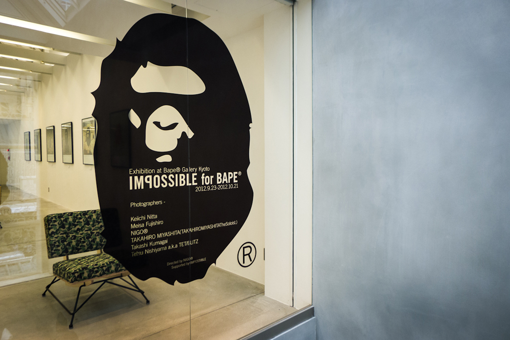 IMPOSSIBLE for BAPE Exhibition @ BAPE GALLERY KYOTO Recap