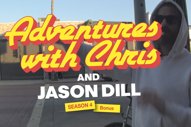 Jason Dill Keeps It Real in Adventures with Chris