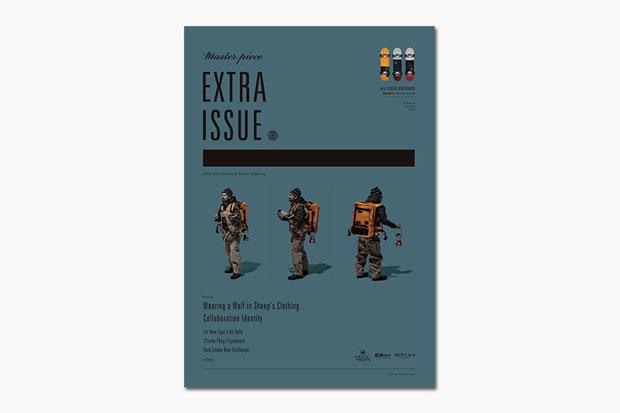 master-piece 2012 Fall/Winter EXTRA ISSUE Catalog