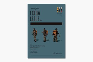 master-piece 2012 Fall/Winter EXTRA ISSUE Catalog