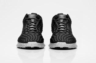 Nike Inneva Woven Video