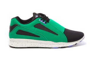 "Nike Sportswear Air Current ""Stadium Green"""