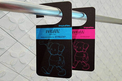 OriginalFake x retaW Fragrance Room Tag